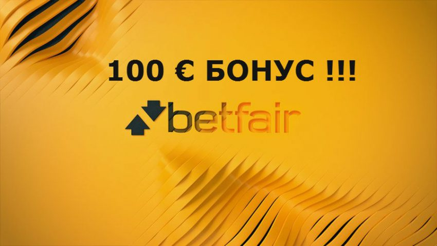 bookmakers_1469535293